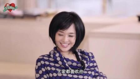 苍井空: 我最想合作的中国演员是梁朝伟