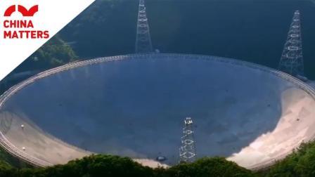 """中国造的这个""""大锅""""竟能用来寻找外星人! 太空探索如今取得重大成就"""