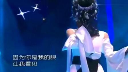 蒙面歌王: 张碧晨演唱《你是我的眼》, 把全场都听哭了