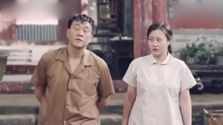 《情满四合院》傻柱赶到晓娥家已人去楼空, 淮茹开心为傻柱洗衣服!