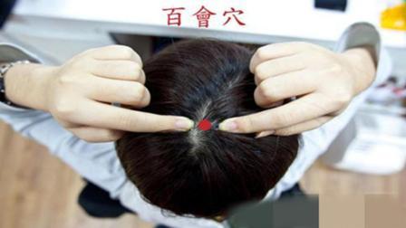 白发越来越多? 先别急着染发, 每天按一按身上3个地方, 头发乌黑