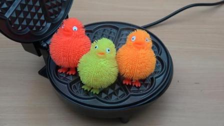 把3只玩具小鸡仔放在电饼铛中, 它们会是什么下场? 一起见识下!