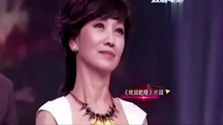 郑少秋赵雅芝时隔20年再相聚! 音乐一响赵雅芝就哭了