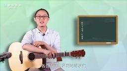 拾光吉他谱民谣集《怎么办》吉他教学