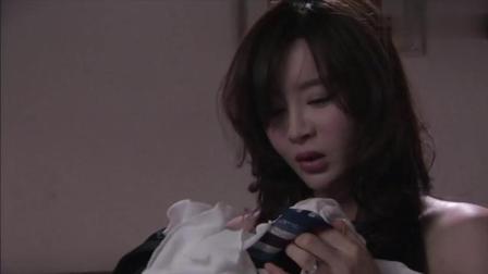 温柔的谎言: 安然喝酒应酬, 醒来发现自己在酒店床上