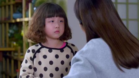 馨儿在幼儿园打假,妈妈说打别人总比挨打强,结局却很正能量