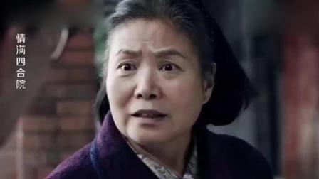 于丽说尽好话套路傻柱, 他不为所动, 这时娄小娥带着儿子回来了