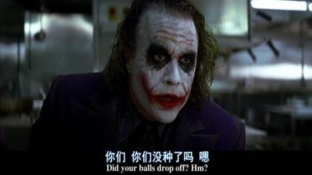 蝙蝠侠前传2: 抢了黑道老大的钱, 还自己送上门