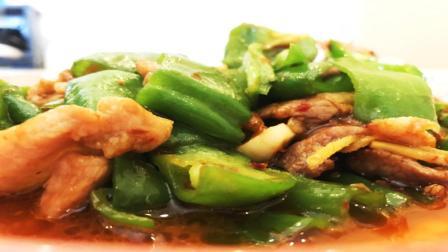 5个青椒3两猪肉成就的湖南名菜, 不尝试一下怎么知道会不会呢