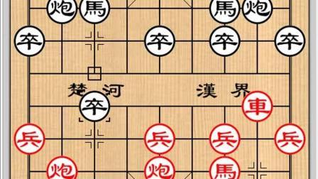 腾讯棋牌天天象棋2018全国象棋男子甲级联赛 孙勇征胜张学潮