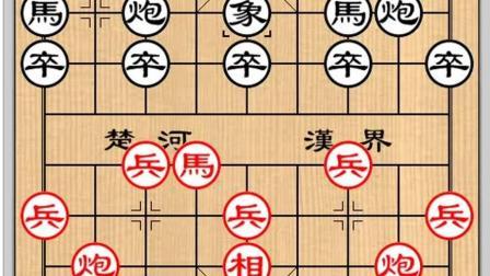 腾讯棋牌天天象棋2018全国象棋男子甲级联赛 谢靖胜许国义