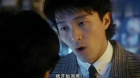"""《整蛊专家》粤语版, 星爷讲解什么叫""""洞房"""", 引来一堆吃瓜群众"""