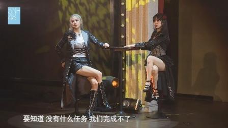 SNH48公演
