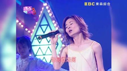 林姍《千錯萬錯》|台語經典老歌|精選KTV熱門歌曲|鑽石點唱秀|Taiwanese Old Songs