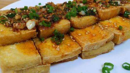 """大厨教你在家自制""""臭豆腐"""", 闻着臭吃着香, 泡半天就能开吃!"""