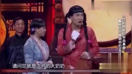 小沈阳和宋晓峰搞笑小品, 台下笑声掌声不断!