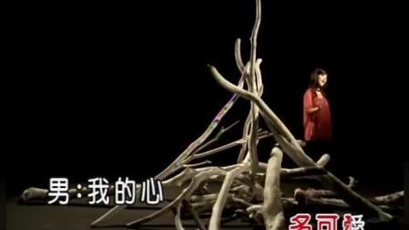 羅時豐vs龍千玉-又見阿郎插曲(國語官方KTV版)