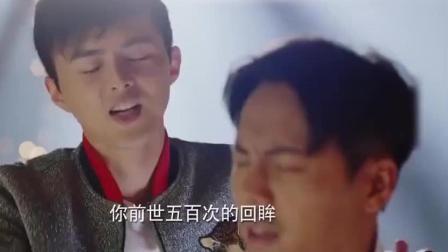 橙红年代: 小伙背表白台词, 结果总是记不住, 看着都替他着急