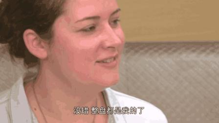吃到正宗的四川鱼香肉丝, 外国小姐姐对同伴邪魅一笑: 整盘都是我的!