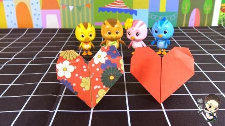 亲子手工折纸大全 第一季 折最美爱心