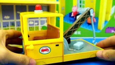小猪佩奇的汽车玩具, 还有新家具