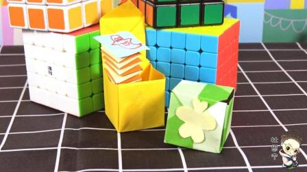亲子手工折纸大全 第一季 折新奇小礼物盒