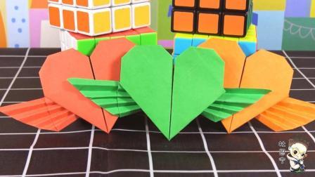 亲子手工折纸大全 第一季 折带翅膀的小爱心