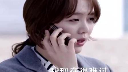 亲爱的她们张若昀原地等待姜妍姜妍生死关头领