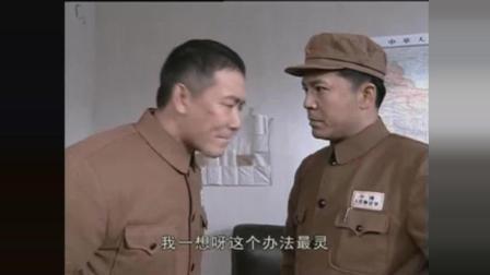 《亮剑》赵刚一看李云龙好好的, 很生气