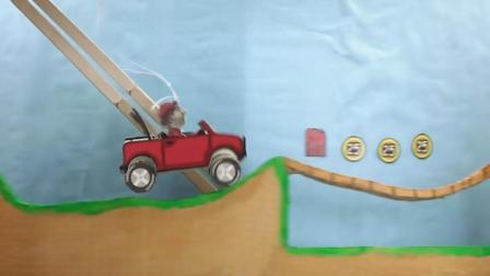创意手工DIY, 登山赛车游戏机的制作方法, 材料是普通的纸板