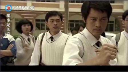 李小龙大战布莱尔, 称对方不注意, 直接踢裆中