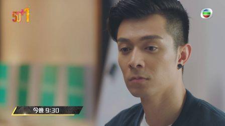 TVB / 【再創世紀】第28集預告 笑到最後嗰個係修哥?!🤔🤔
