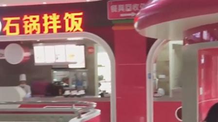 最梦幻食堂! 高校粉色食堂少女心爆棚
