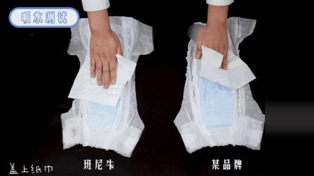 觉得班尼牛纸尿裤好用? 是时候官宣它的优越性能了
