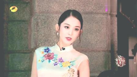 偶像来了偶像们穿旗袍拍照, 何炅被女神包围, 赵丽颖确实最迷人