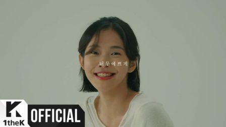 [官方预告] LEE MOON SAE _ Between us