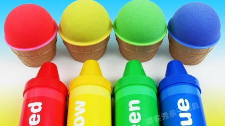 七彩冰淇淋魔力72变! 小朋友一起来玩冰淇淋变变变游戏啦