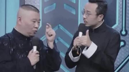 汪涵: 你打过儿子郭麒麟吗? 郭德纲直言不讳, 汪涵意外!