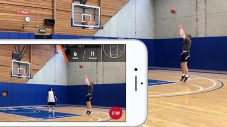 苹果iPhoneXS发布会上的AR篮球App, 迎来重大功能更新