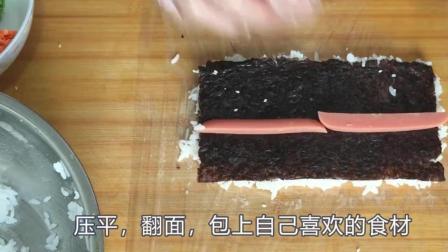 美食芝士火腿卷, 在家就可以做, 简单又营养, 真的是学到了