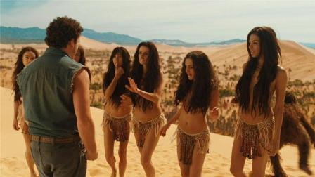 小伙穿越到2亿年前, 轻易统治原始部落, 过上皇帝般的生活