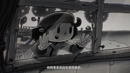 【易拉罐】【我的二人记忆】#2为小姐姐庆祝生日偷蛋糕惨遭被抓