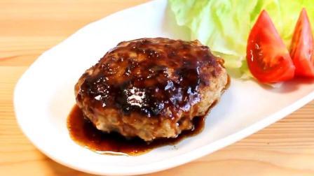 日式家庭料理之日式汉堡排