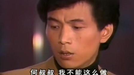 几度夕阳红: 如峰说梦竹的坏话, 何慕天不干了, 也许还爱着梦竹