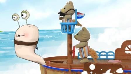 寻找百宝箱 森贝尔家族的航海探险之旅