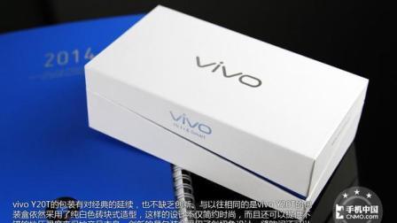 399元买的vivo手机开箱, 拿出手机那一刻我都懵了: 这是vivo?