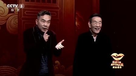 杨议、杨少华相声小品《父子情深》, 这对父子的口才真了得