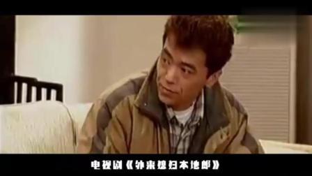 初中辍学, 28岁走红, 因胃癌去世剧中演员哭成泪人, 享年50岁