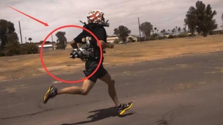 黑科技喷气式背包, 4分钟跑完4英里, 一口气都不用喘!