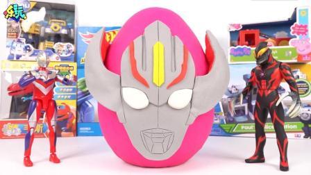 欧布爆炎形态奥特曼超级奇趣蛋玩具